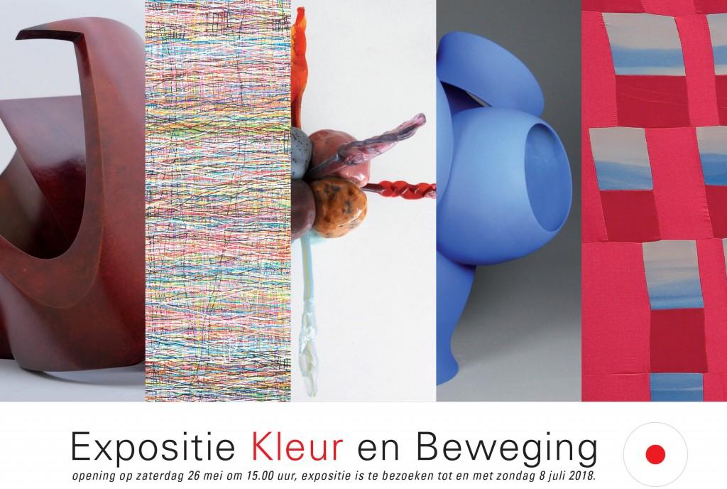 BROFT EXPO Kleur en Beweging-1